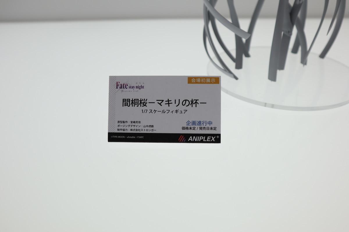 f:id:dagashiya-kei-chan:20200213100126j:plain