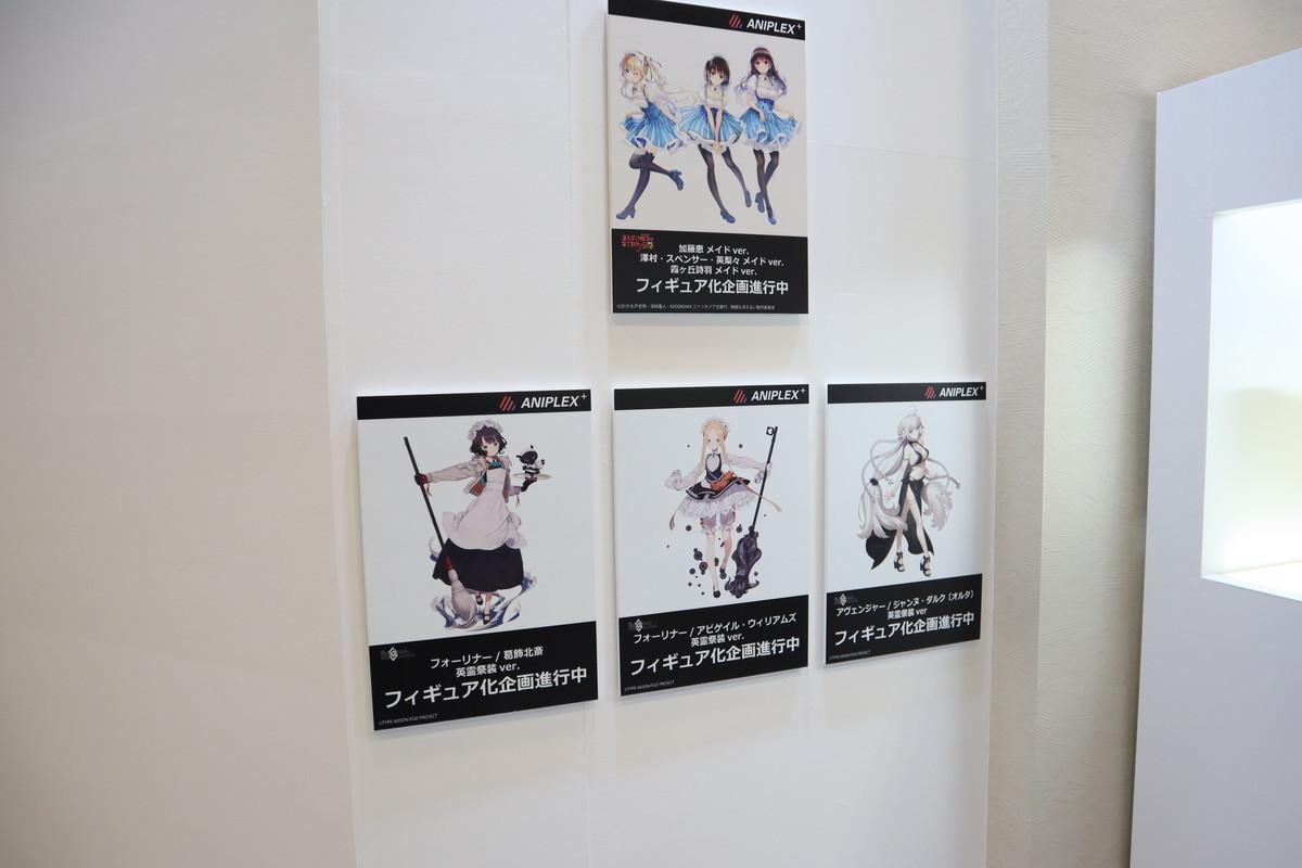 f:id:dagashiya-kei-chan:20200213100139j:plain