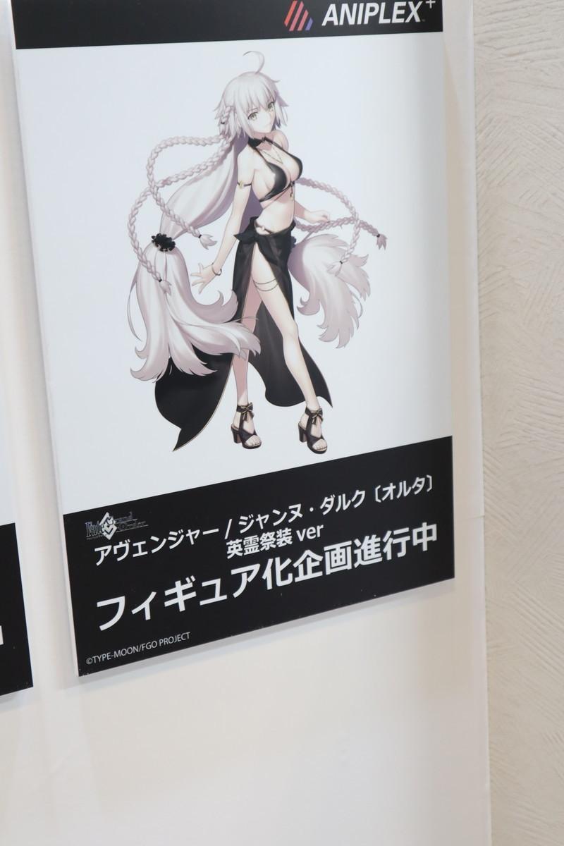 f:id:dagashiya-kei-chan:20200213100719j:plain
