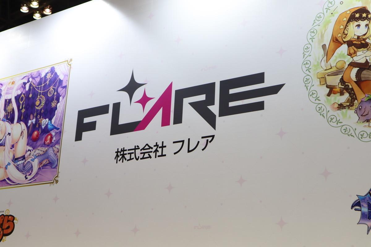 f:id:dagashiya-kei-chan:20200213100804j:plain