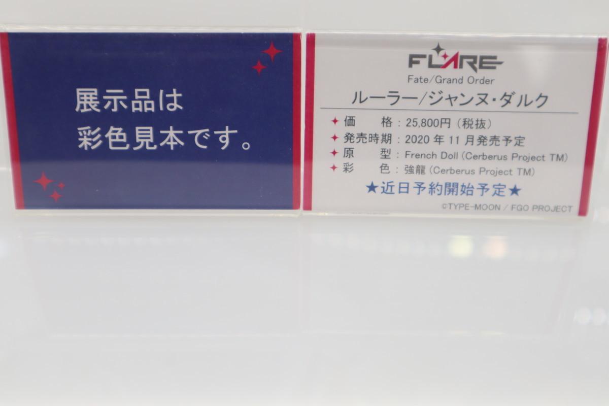 f:id:dagashiya-kei-chan:20200213101028j:plain