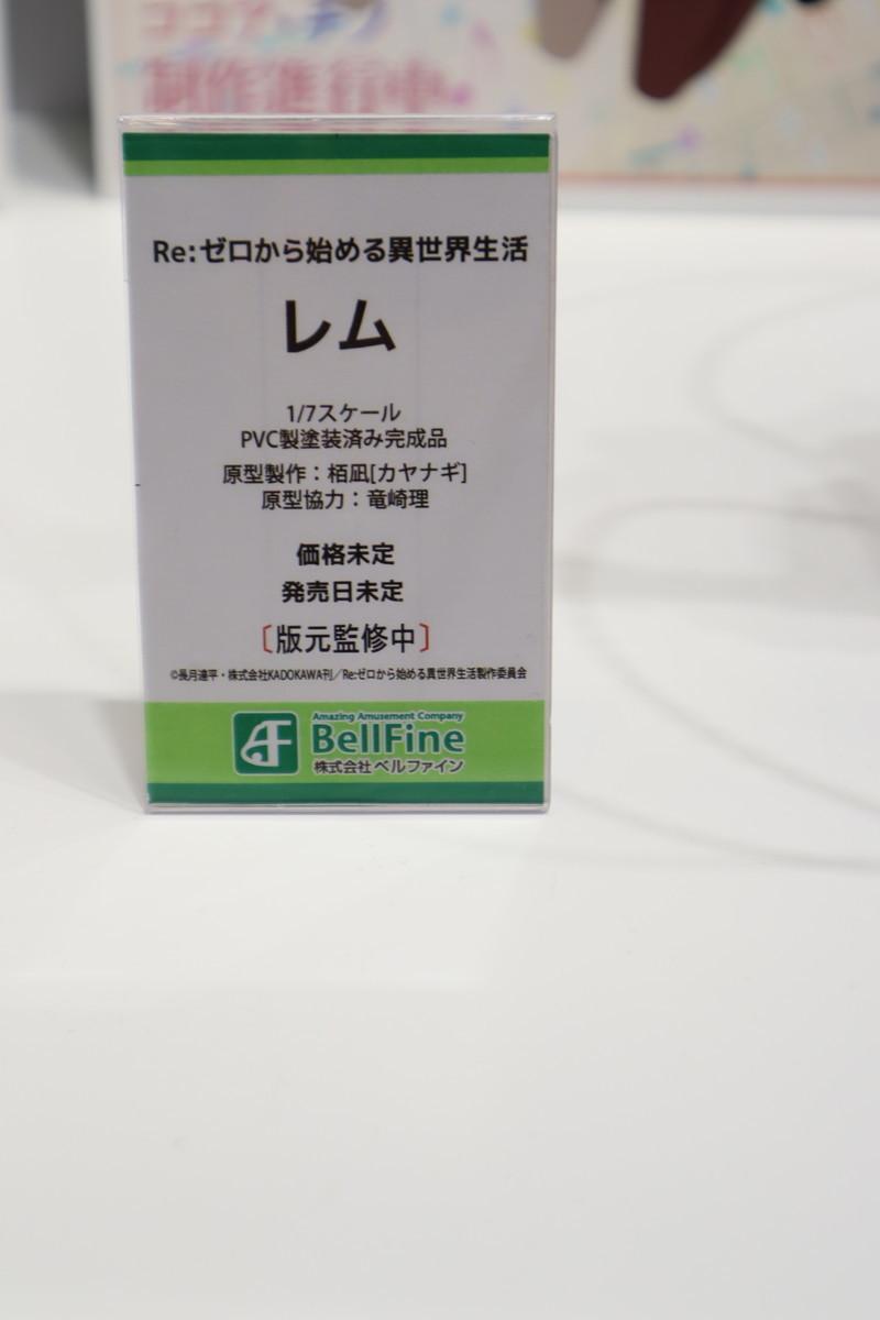 f:id:dagashiya-kei-chan:20200213101457j:plain