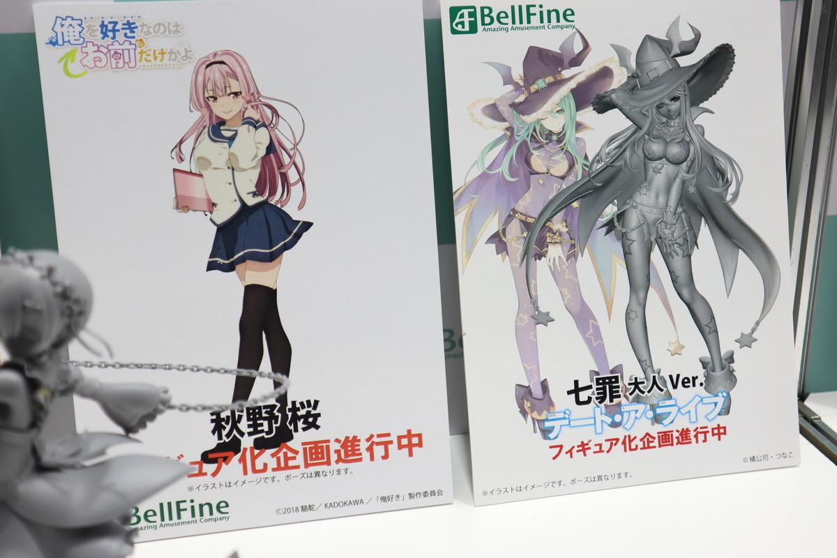 f:id:dagashiya-kei-chan:20200213101517j:plain