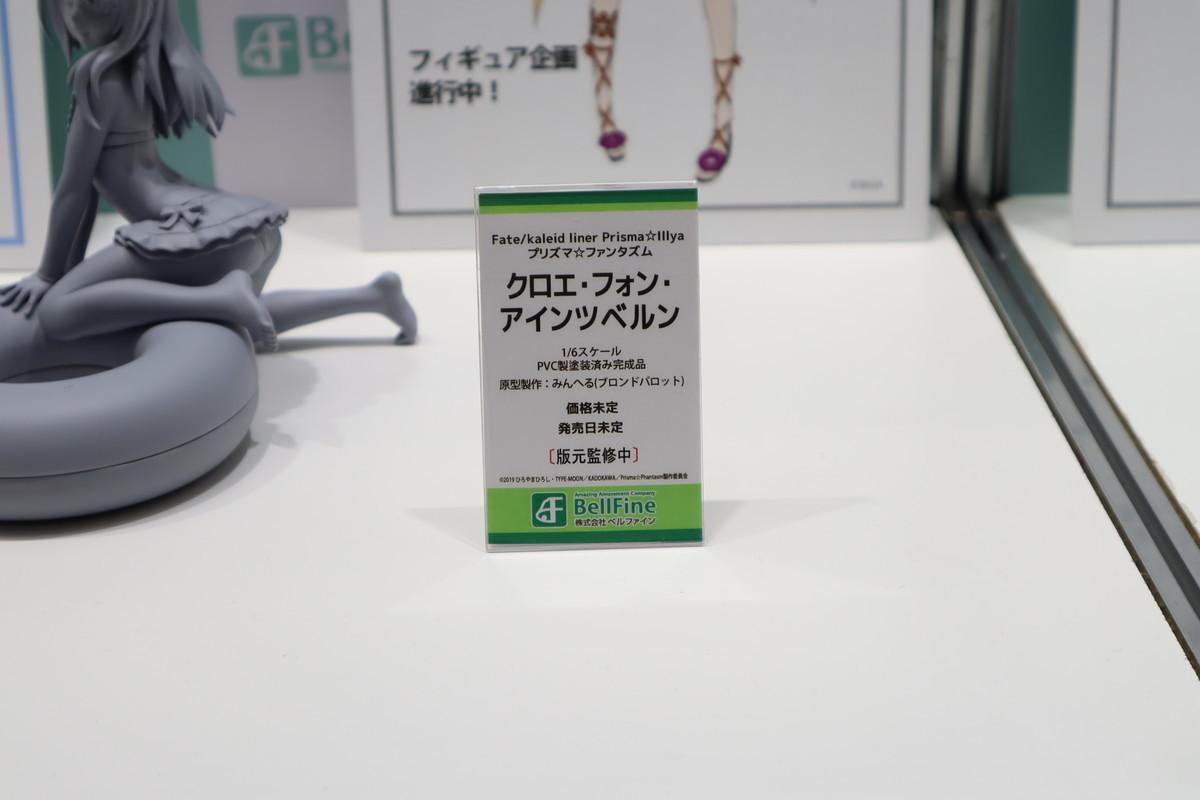f:id:dagashiya-kei-chan:20200213101558j:plain
