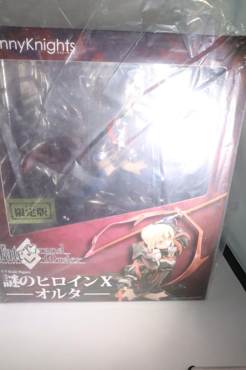 f:id:dagashiya-kei-chan:20200214234826j:plain
