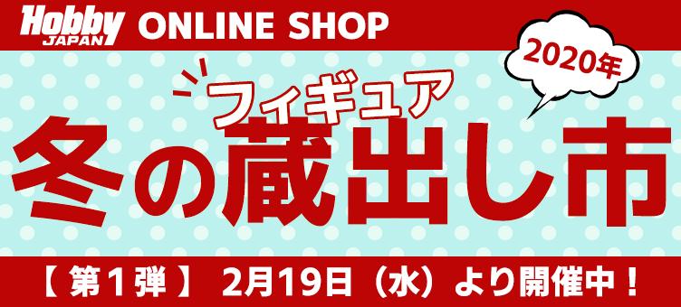 f:id:dagashiya-kei-chan:20200219214254p:plain