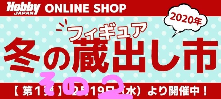 f:id:dagashiya-kei-chan:20200220083935j:plain