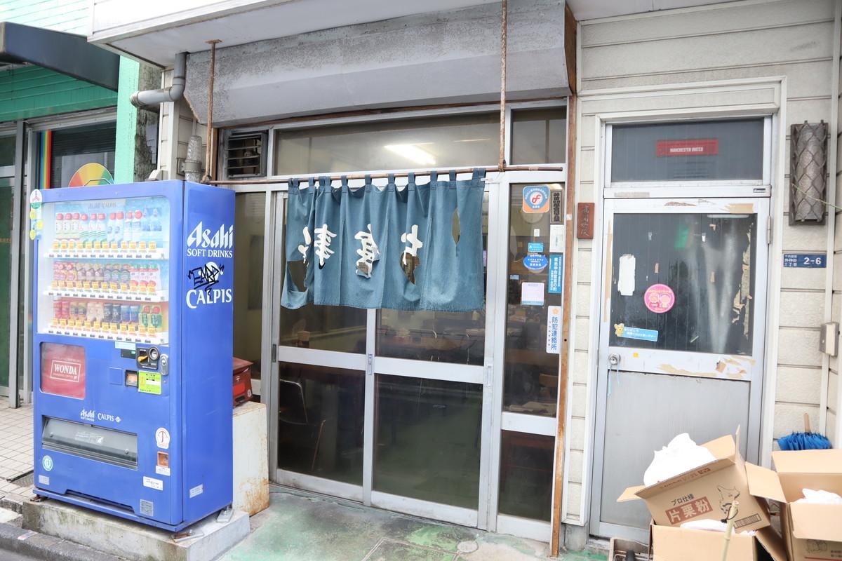 f:id:dagashiya-kei-chan:20200225165227j:plain