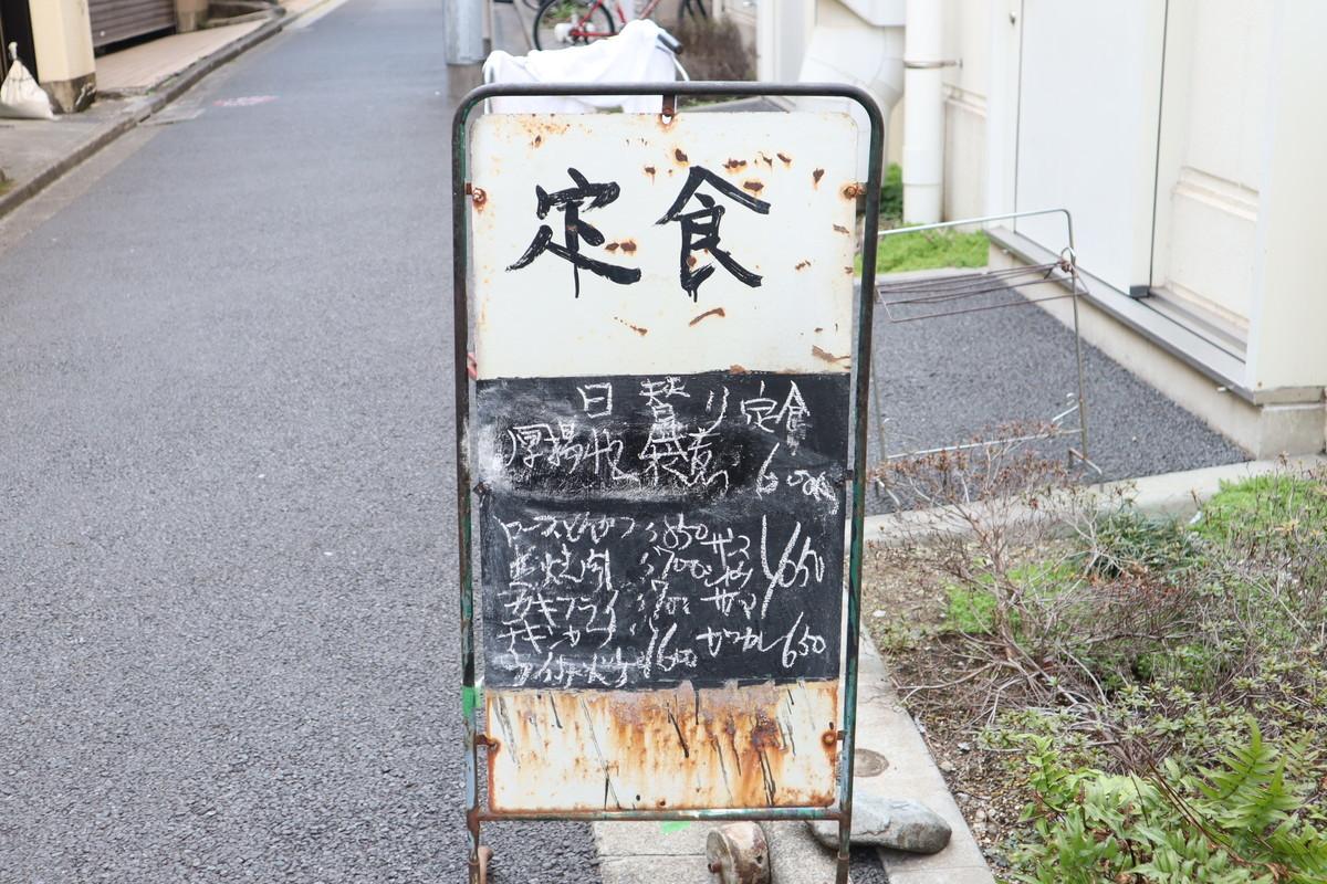 f:id:dagashiya-kei-chan:20200225165237j:plain
