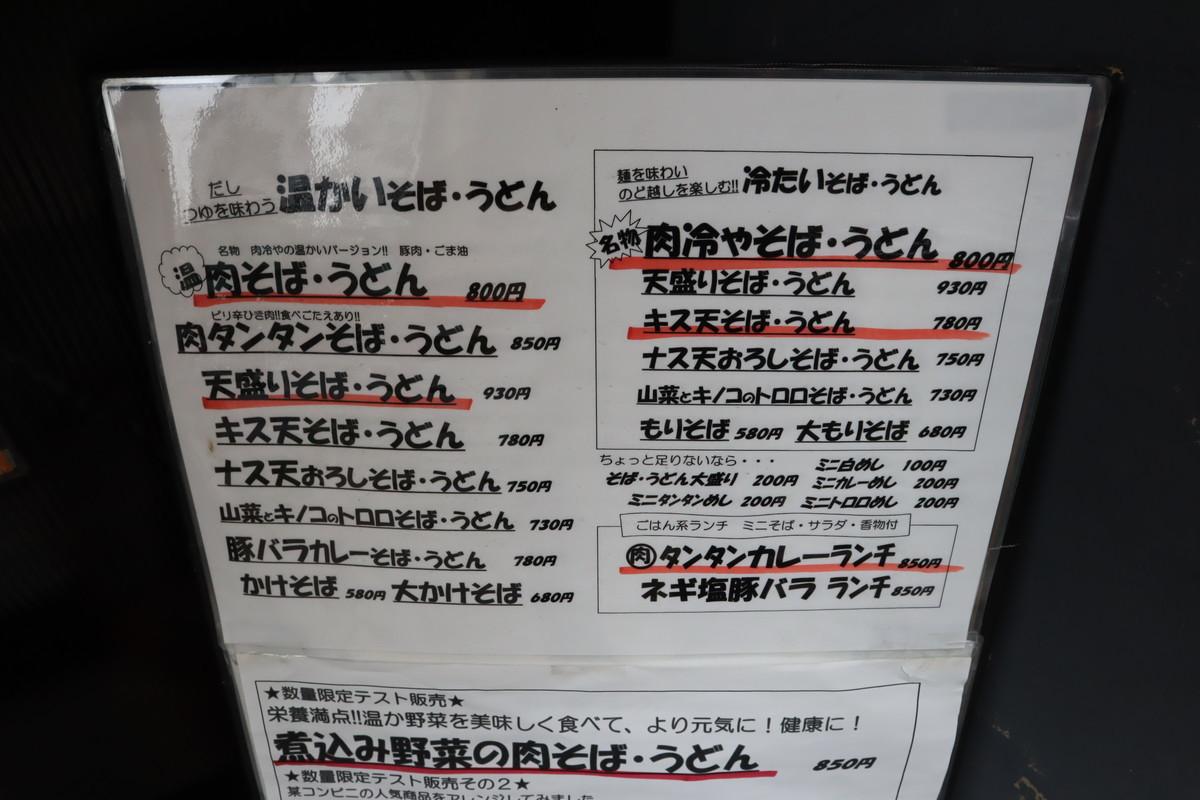 f:id:dagashiya-kei-chan:20200225165335j:plain