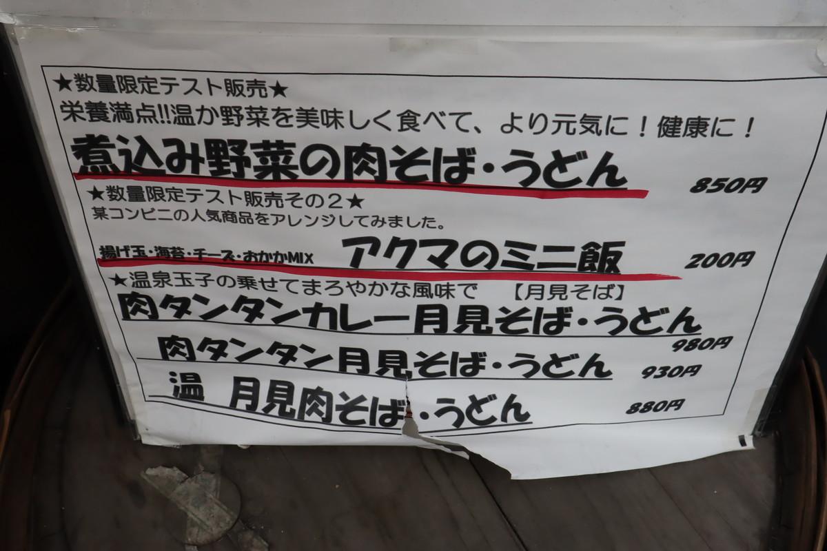 f:id:dagashiya-kei-chan:20200225165343j:plain