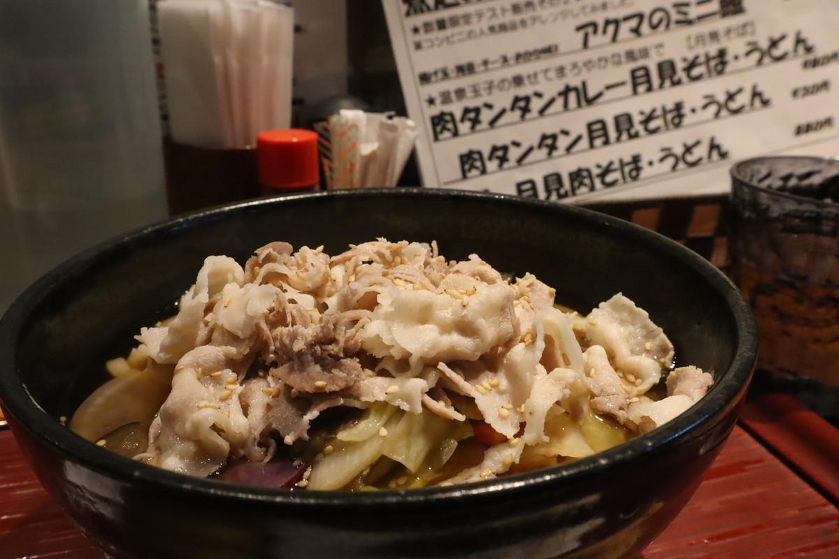 f:id:dagashiya-kei-chan:20200225165458j:plain
