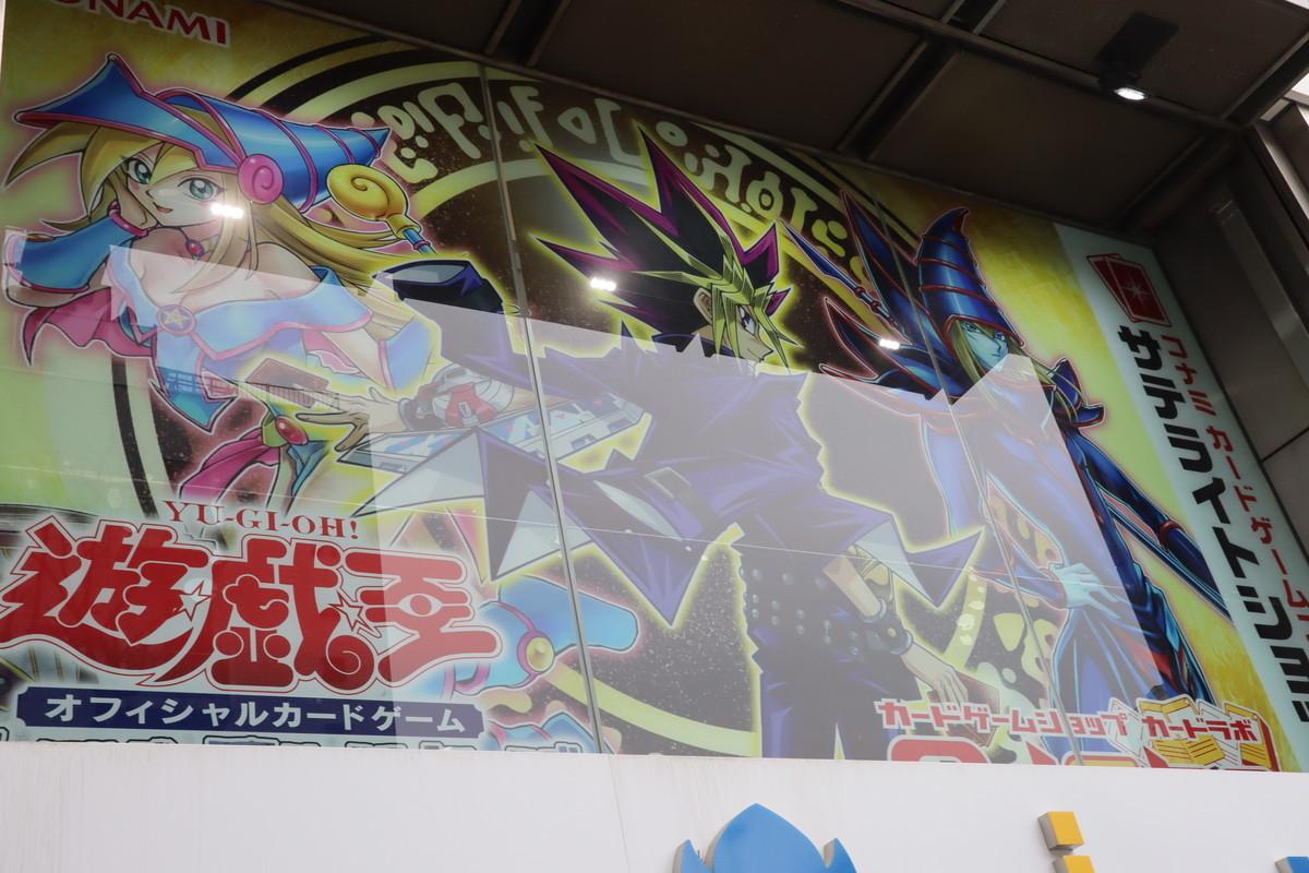 f:id:dagashiya-kei-chan:20200225212301j:plain