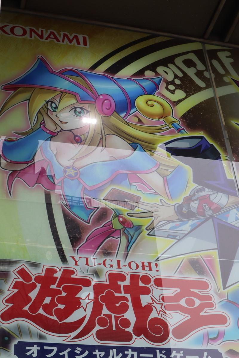 f:id:dagashiya-kei-chan:20200225212322j:plain
