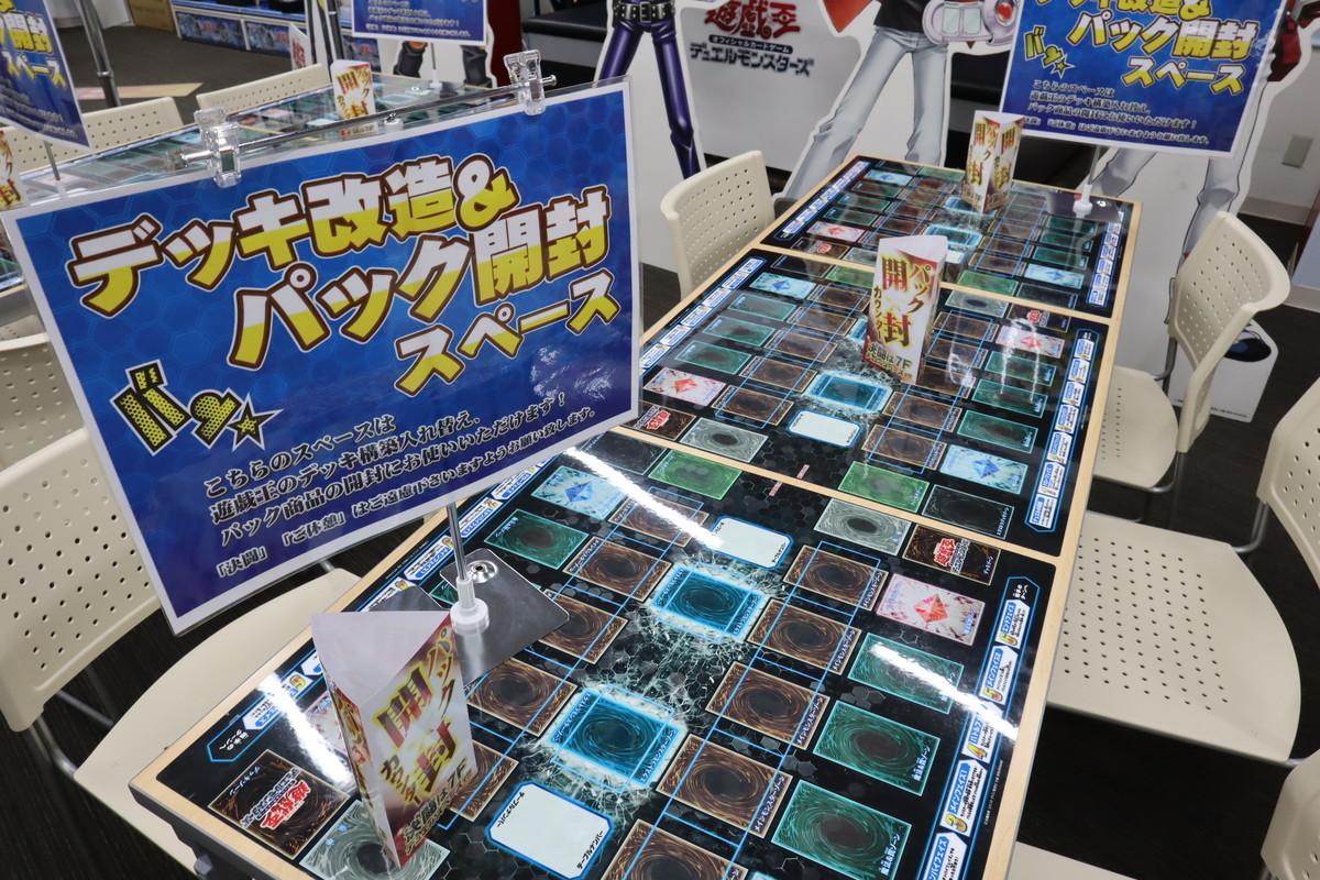 f:id:dagashiya-kei-chan:20200225212345j:plain