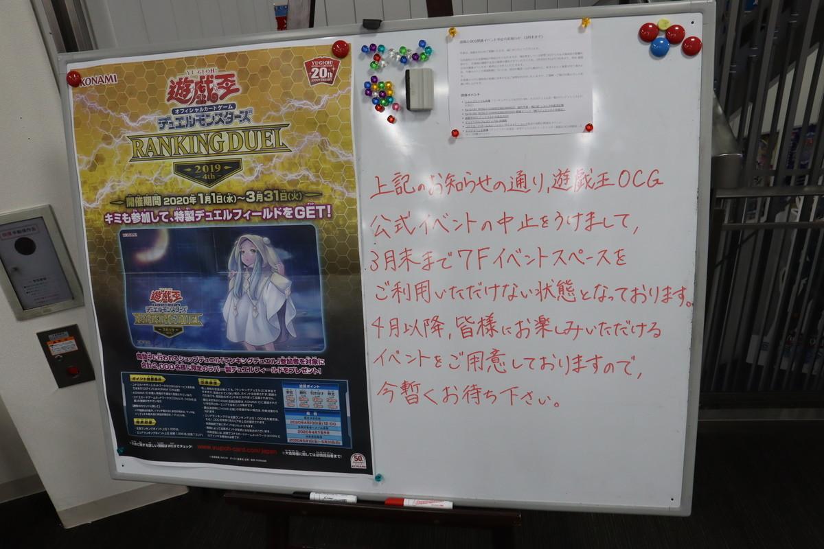 f:id:dagashiya-kei-chan:20200225212431j:plain