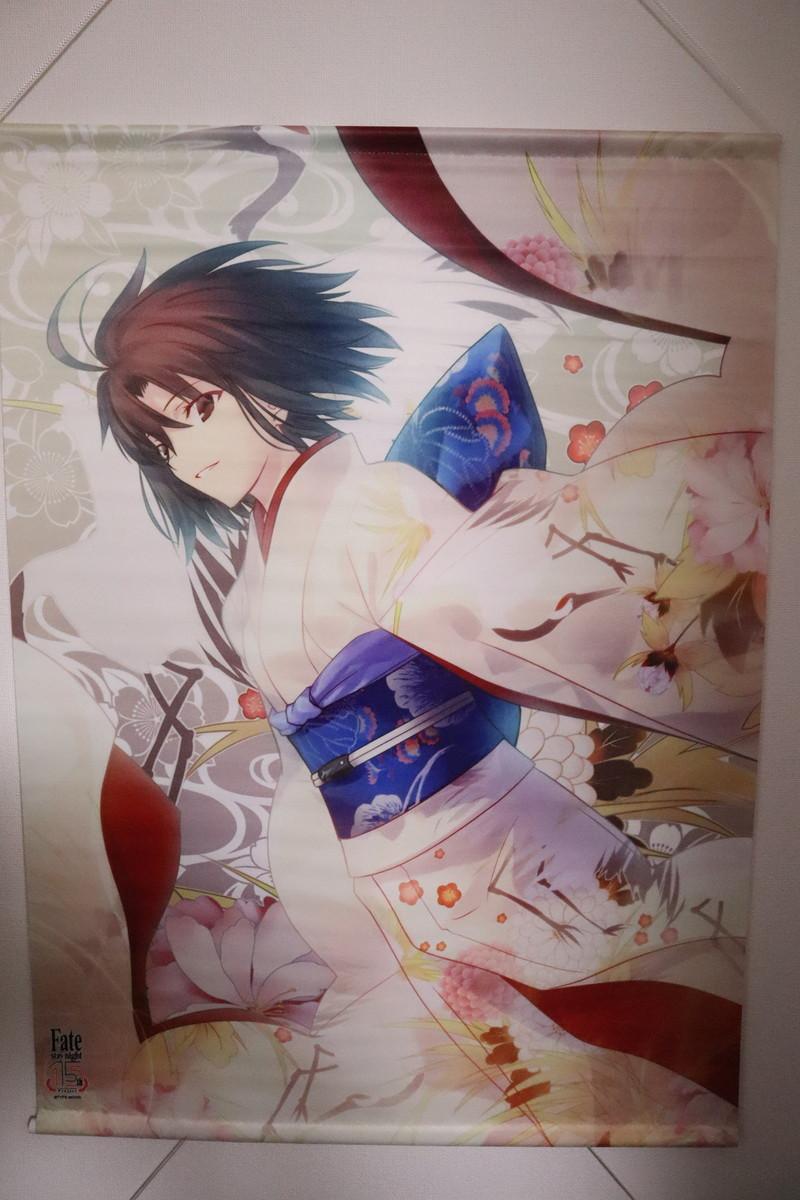 f:id:dagashiya-kei-chan:20200228220232j:plain