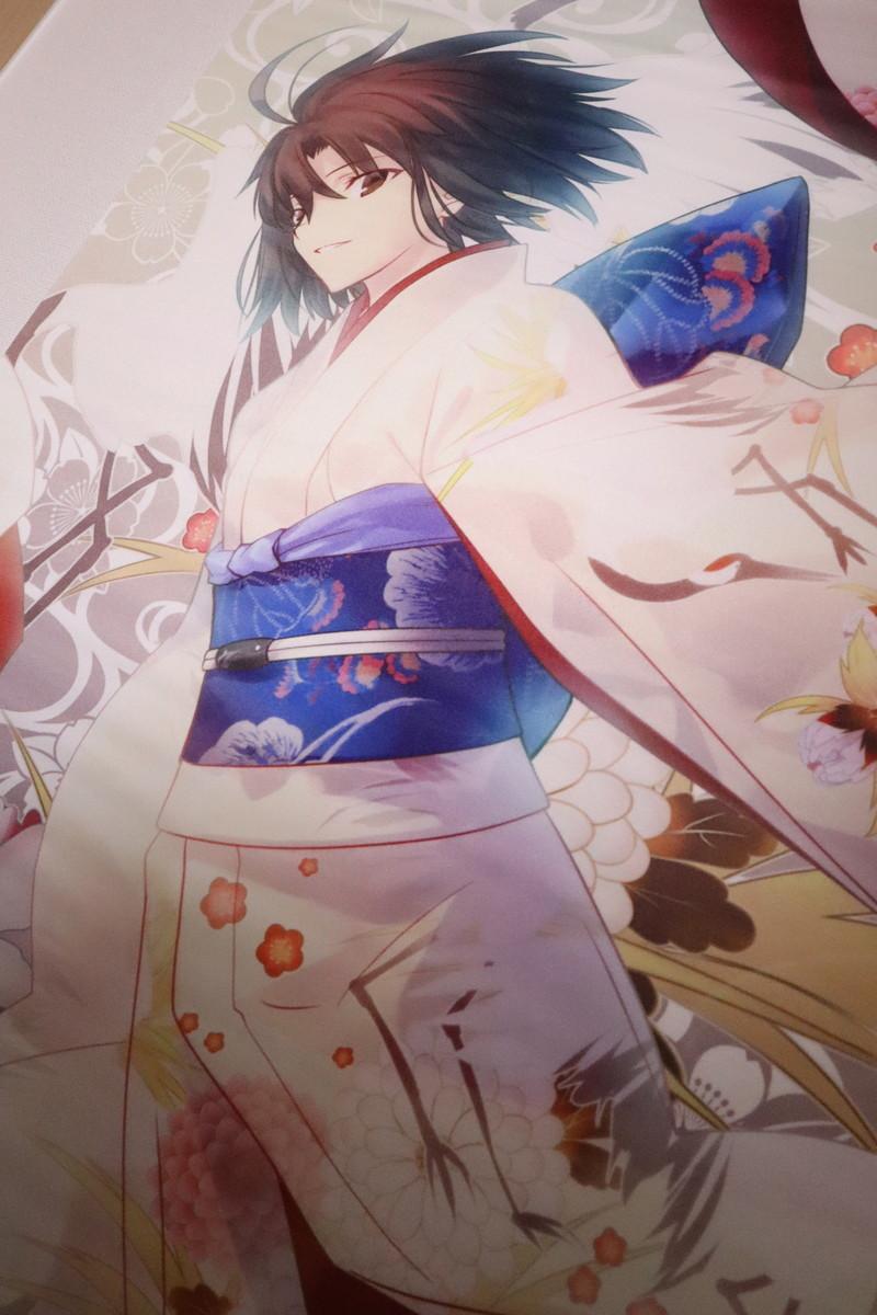 f:id:dagashiya-kei-chan:20200228220254j:plain