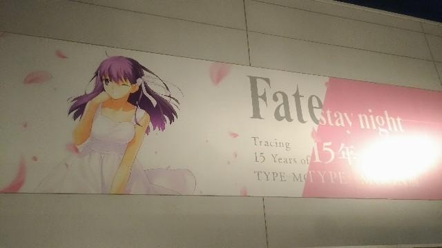 f:id:dagashiya-kei-chan:20200229070139j:plain