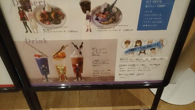 f:id:dagashiya-kei-chan:20200229070205j:plain