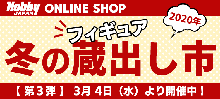 f:id:dagashiya-kei-chan:20200304181022p:plain