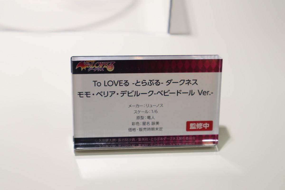 f:id:dagashiya-kei-chan:20200313161754j:plain