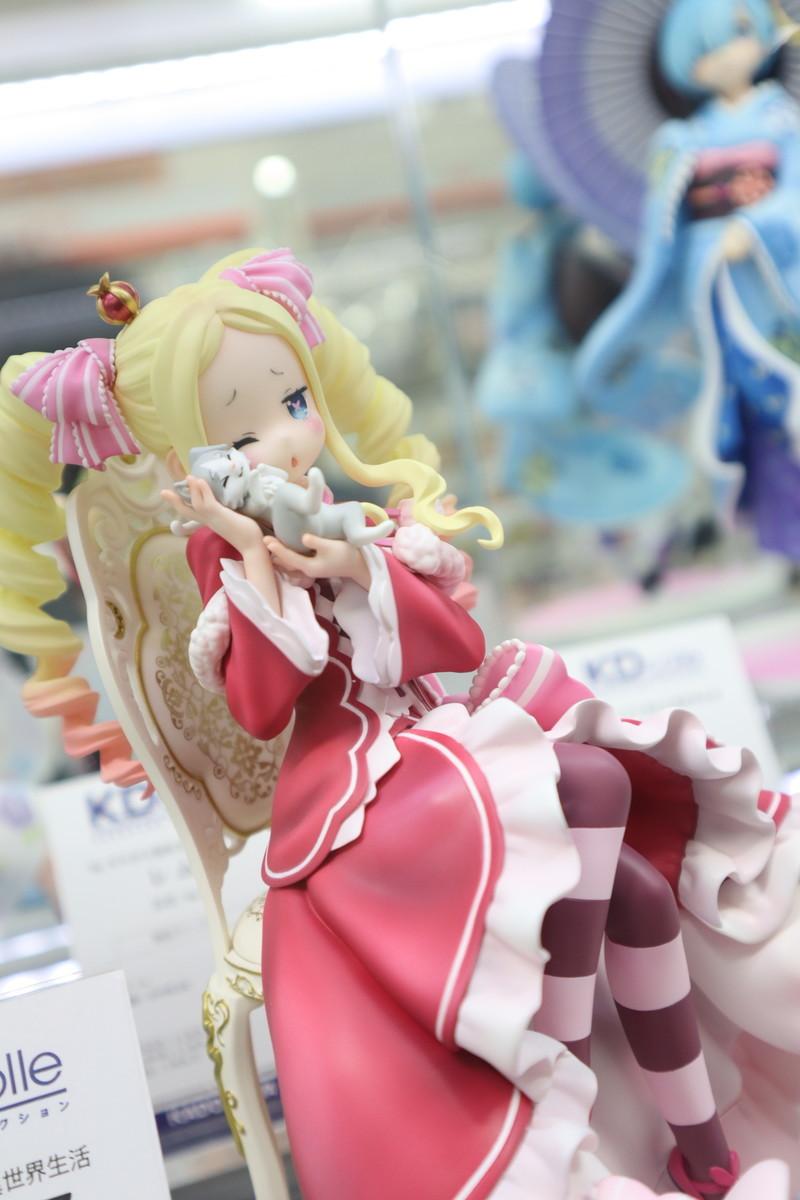 f:id:dagashiya-kei-chan:20200313161924j:plain