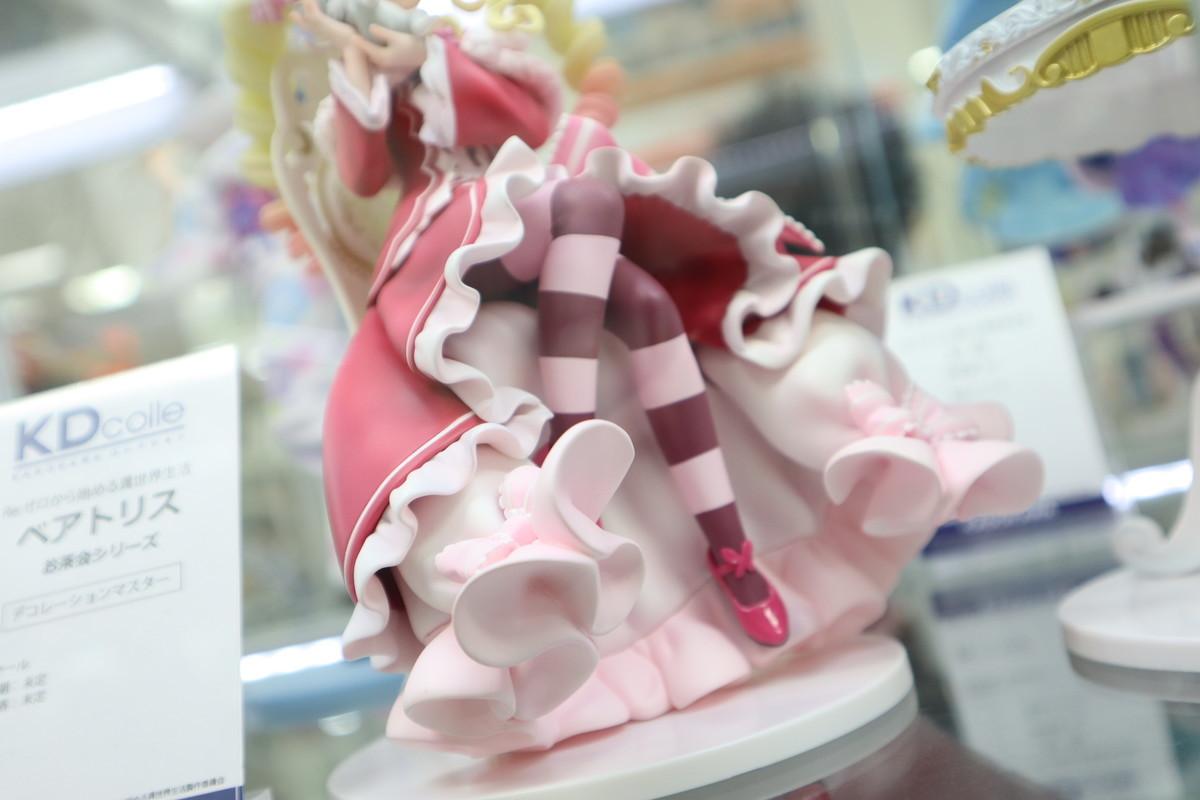 f:id:dagashiya-kei-chan:20200313161952j:plain