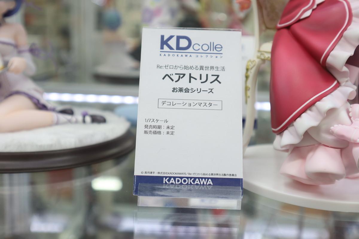 f:id:dagashiya-kei-chan:20200313161954j:plain