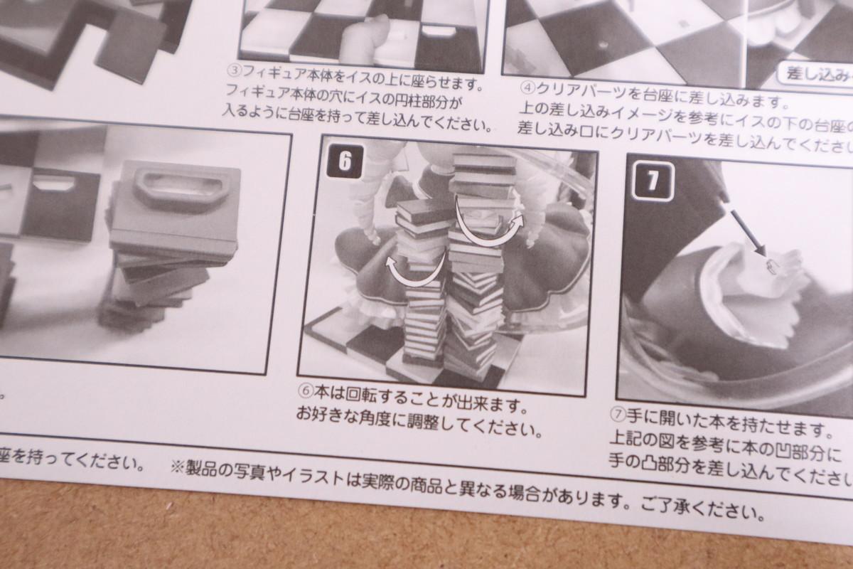 f:id:dagashiya-kei-chan:20200313211521j:plain