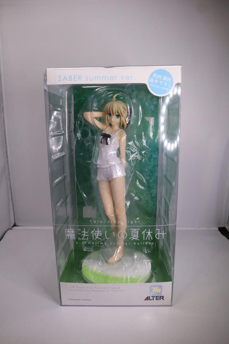 f:id:dagashiya-kei-chan:20200313214657j:plain