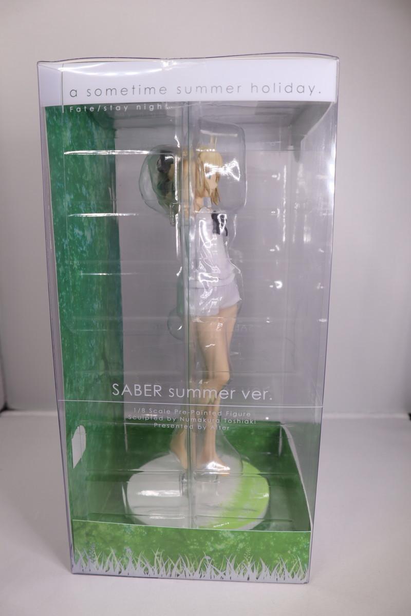 f:id:dagashiya-kei-chan:20200313214716j:plain