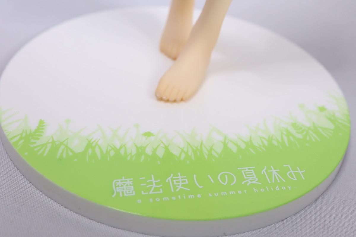 f:id:dagashiya-kei-chan:20200313215610j:plain