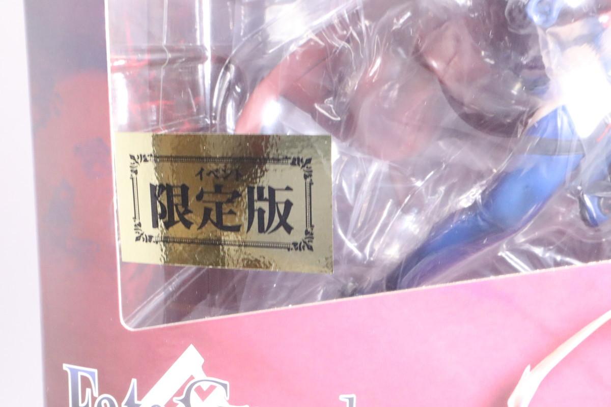 f:id:dagashiya-kei-chan:20200314090836j:plain