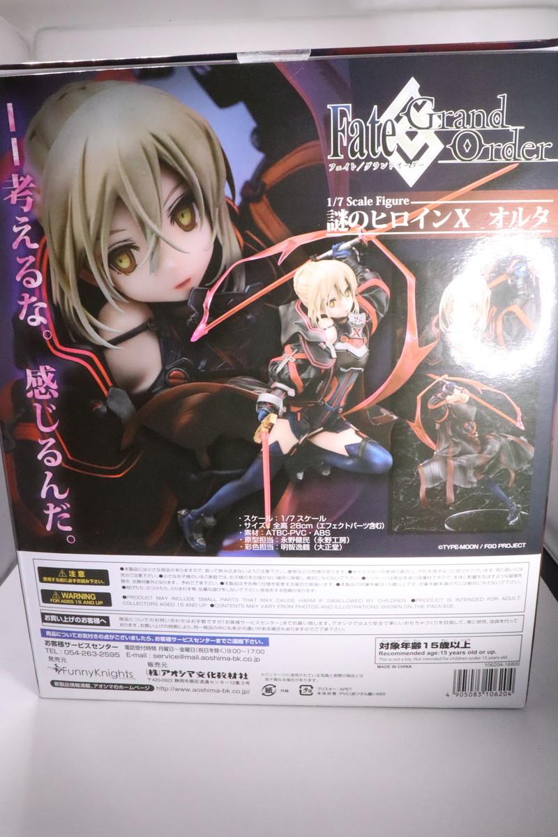 f:id:dagashiya-kei-chan:20200314090847j:plain