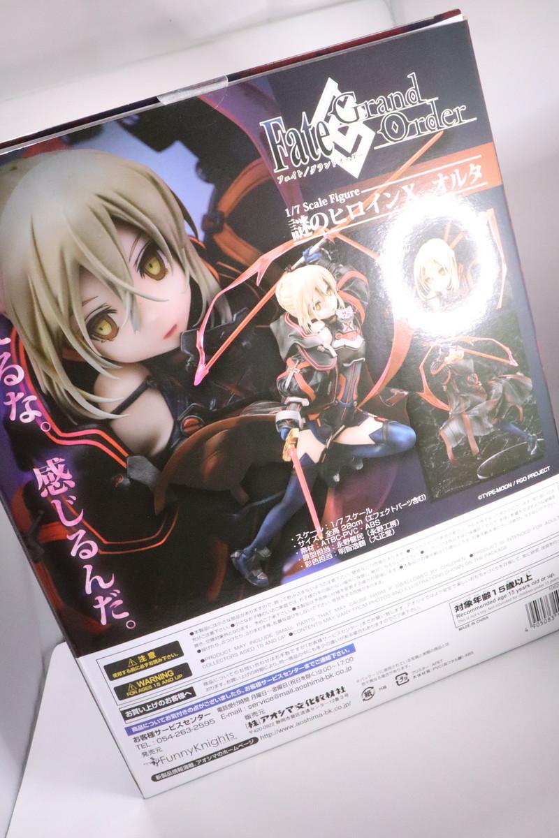 f:id:dagashiya-kei-chan:20200314090851j:plain