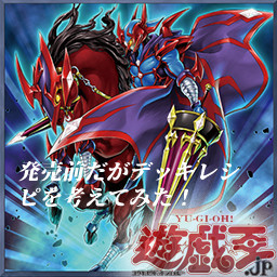 f:id:dagashiya-kei-chan:20200320231928j:plain