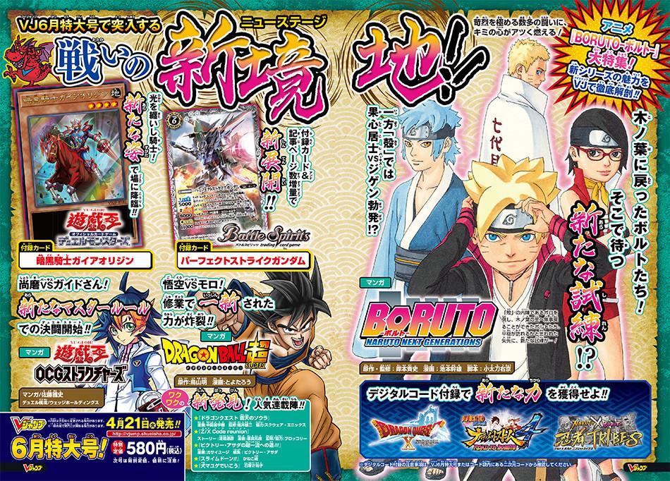 f:id:dagashiya-kei-chan:20200321090911j:plain