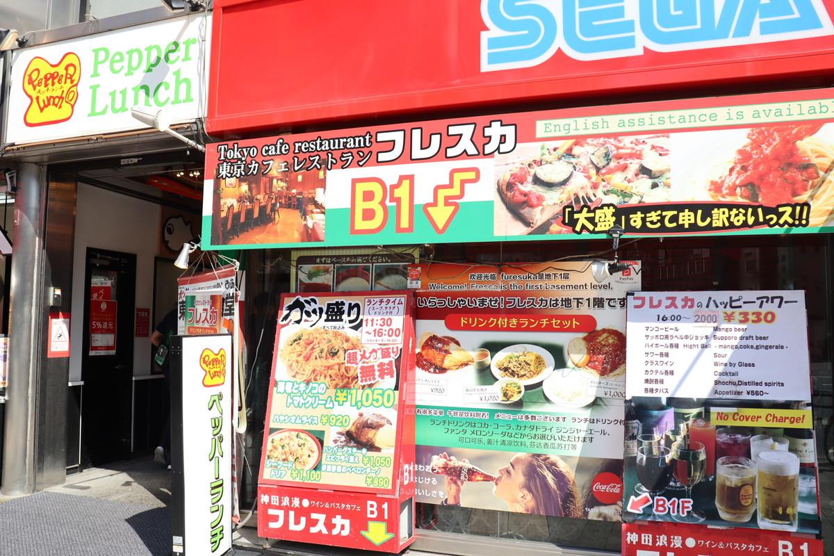 f:id:dagashiya-kei-chan:20200326181635j:plain