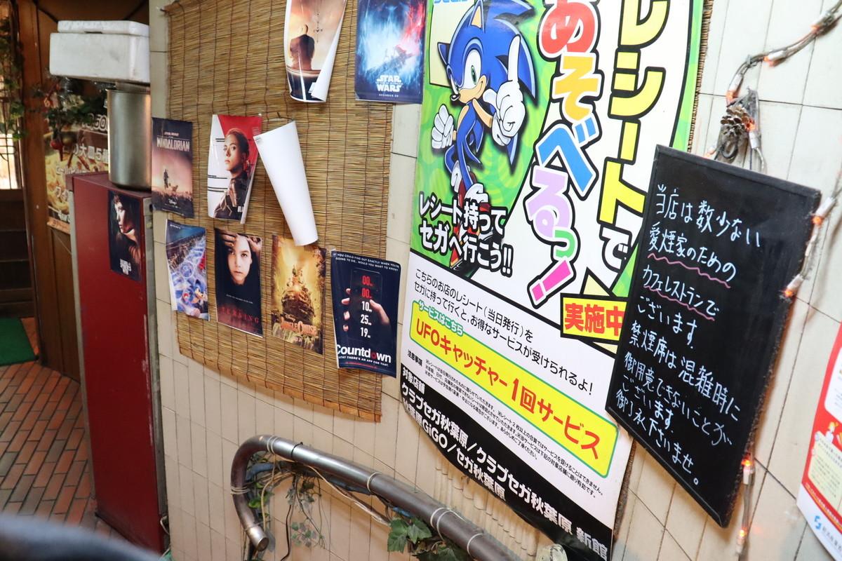 f:id:dagashiya-kei-chan:20200326181638j:plain