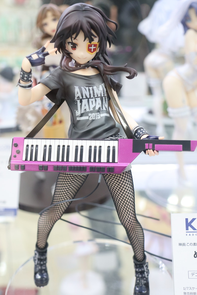 f:id:dagashiya-kei-chan:20200326181908j:plain