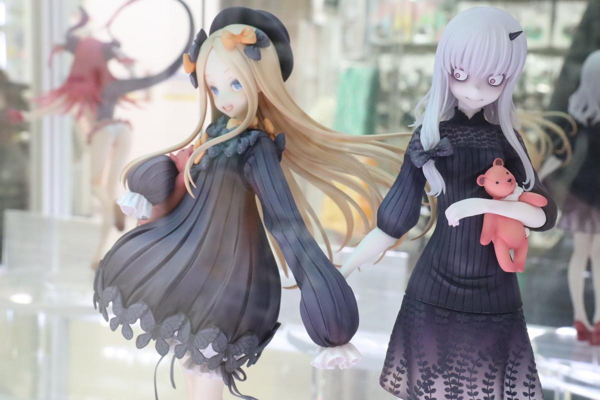 f:id:dagashiya-kei-chan:20200326182212j:plain