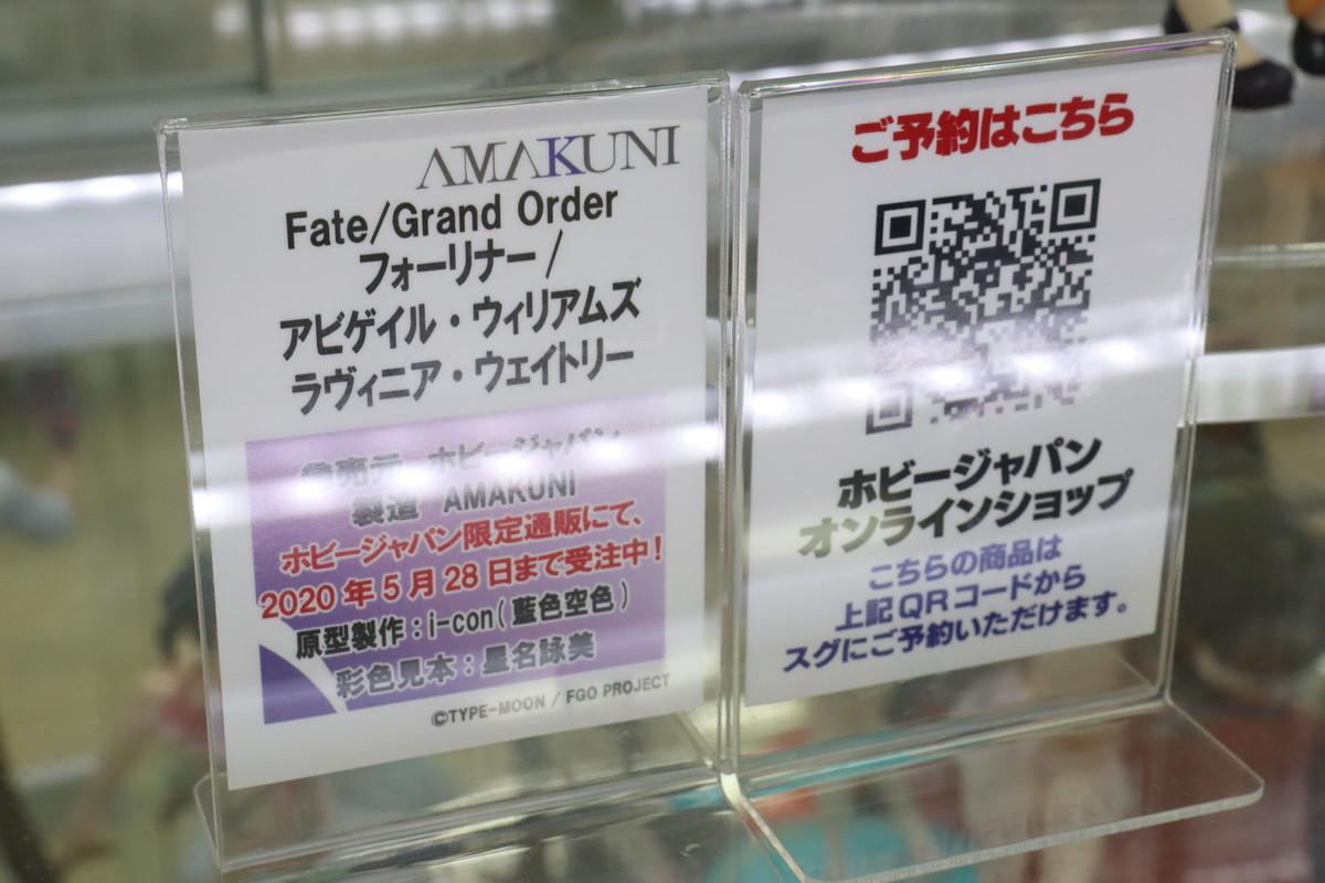 f:id:dagashiya-kei-chan:20200326182313j:plain