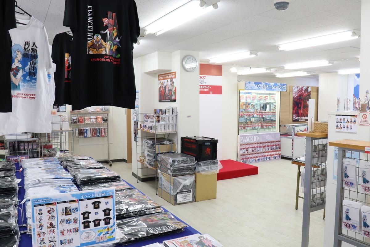 f:id:dagashiya-kei-chan:20200326182555j:plain