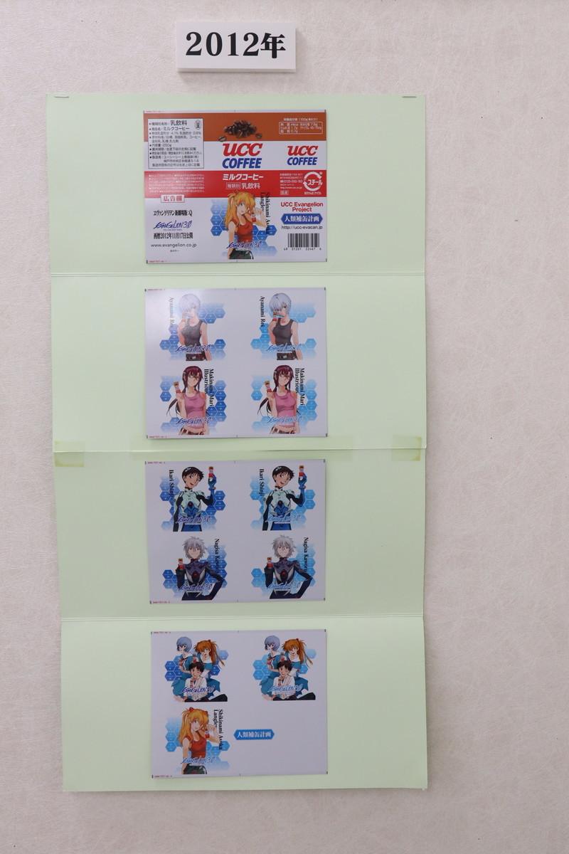 f:id:dagashiya-kei-chan:20200326183125j:plain
