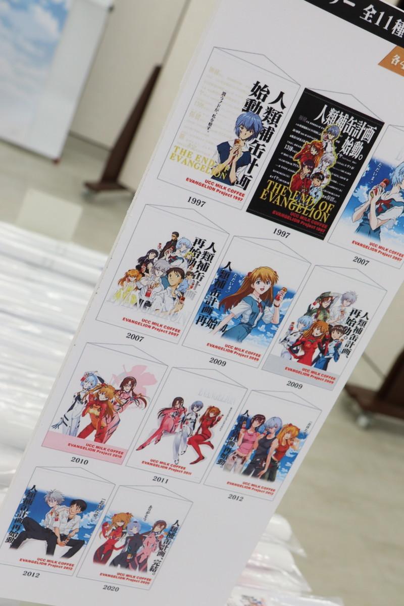 f:id:dagashiya-kei-chan:20200326183153j:plain
