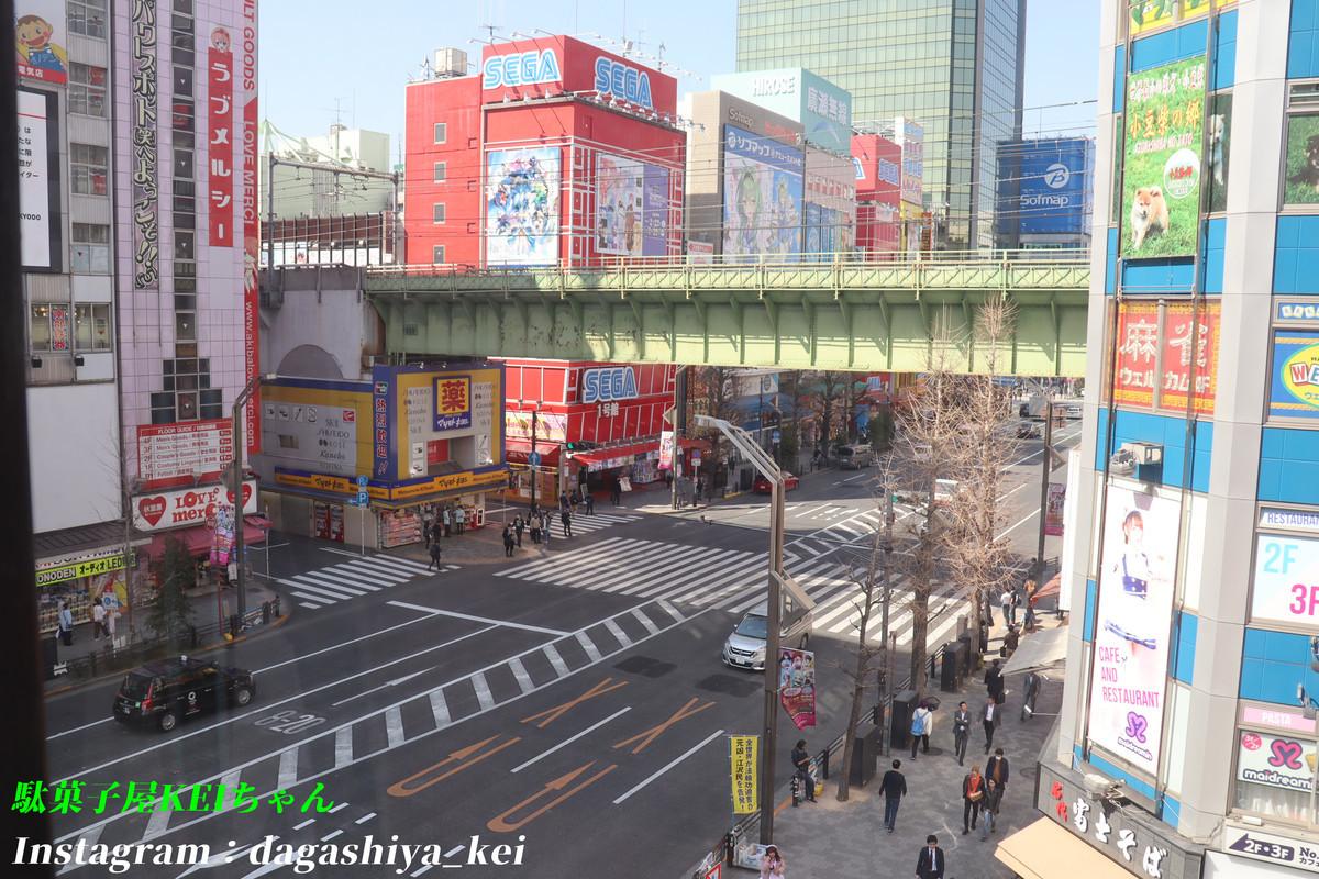 f:id:dagashiya-kei-chan:20200404104309j:plain