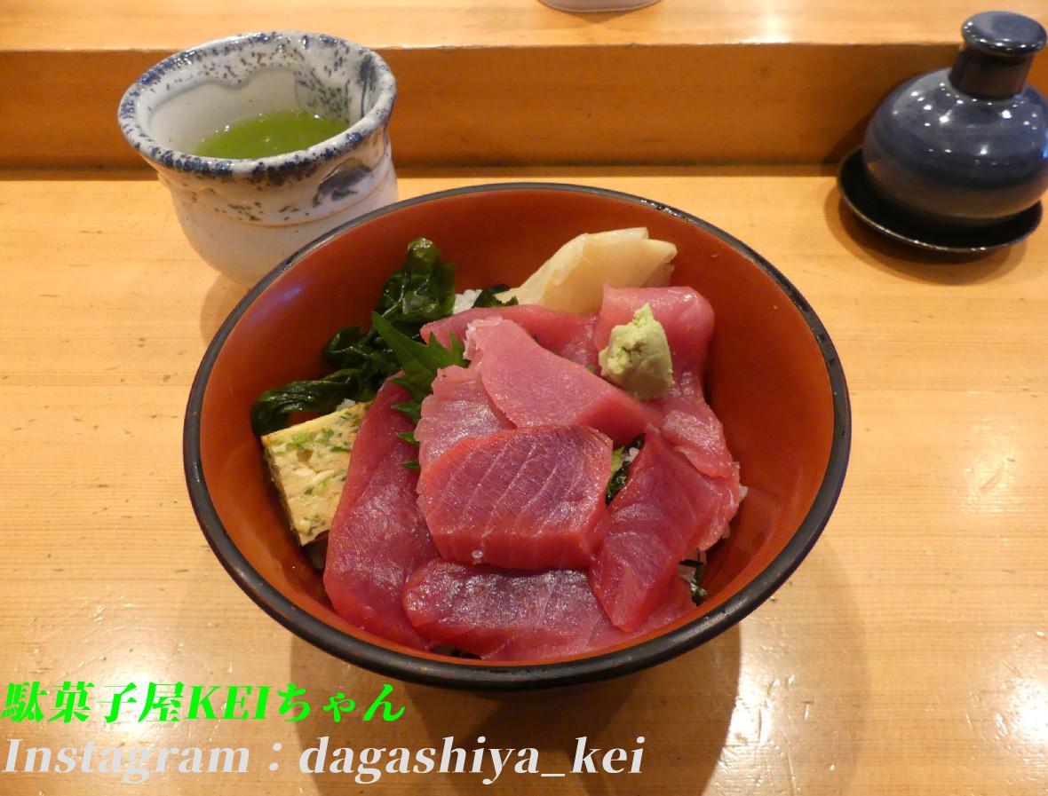 f:id:dagashiya-kei-chan:20200404113652j:plain