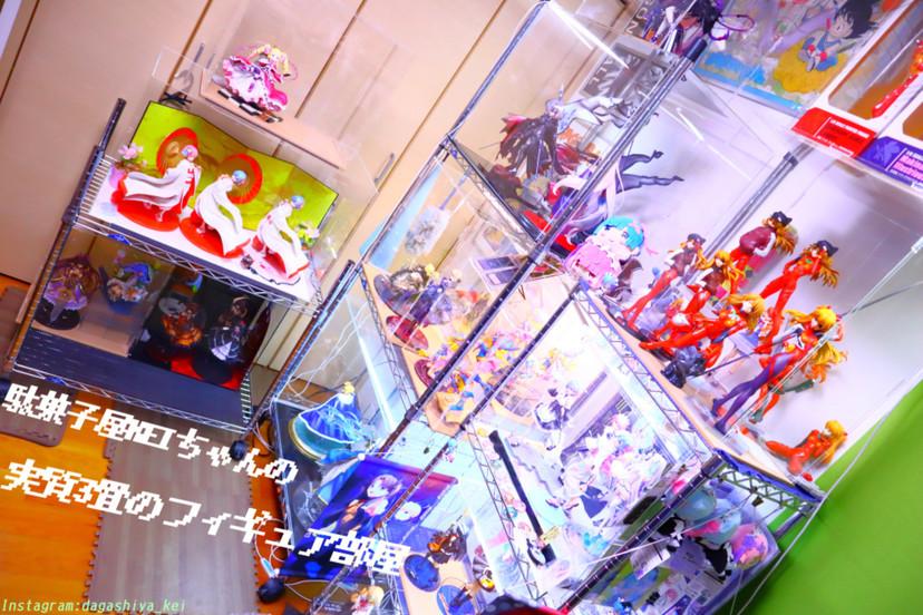 f:id:dagashiya-kei-chan:20200404165352j:plain