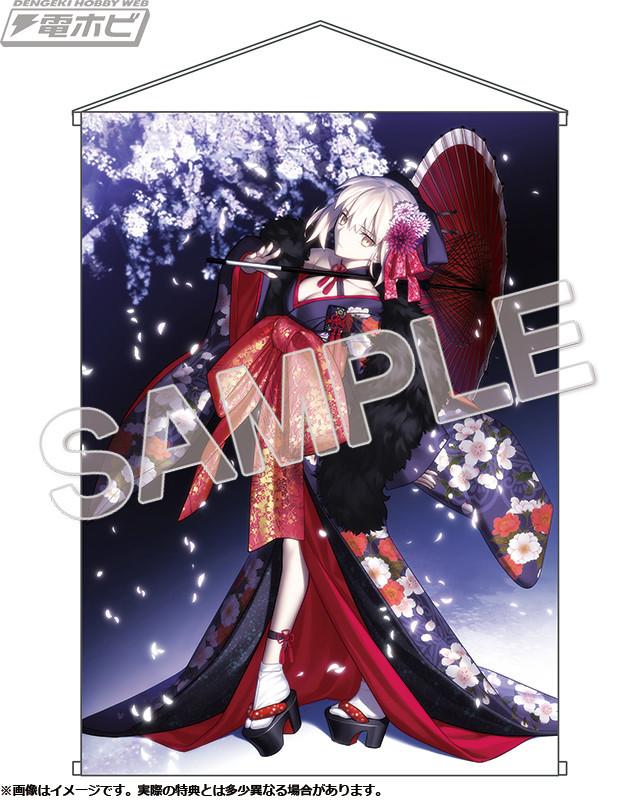 f:id:dagashiya-kei-chan:20200409001541j:plain